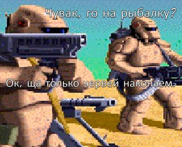 Накопали Dune II:The Battle for Arracis, Рыбалка, Червь, Длиннопост, Старые игры и мемы