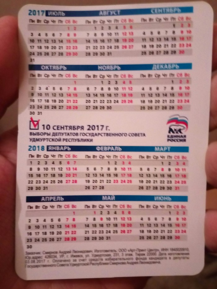 Где мой новый год?