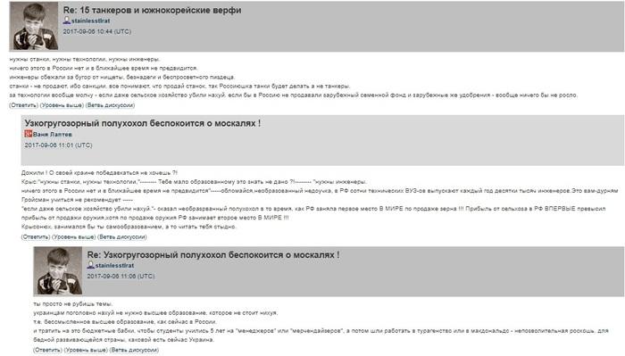 Проговорился хохол. Политика, Украина, Россия, Пророчество, Хохлоблоггер, Livejournal