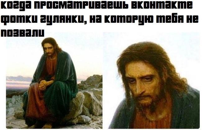 Средневековая печаль