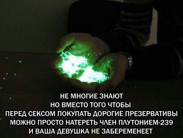 natertiy-chlen-foto-na-devichnike-vse-trahayutsya