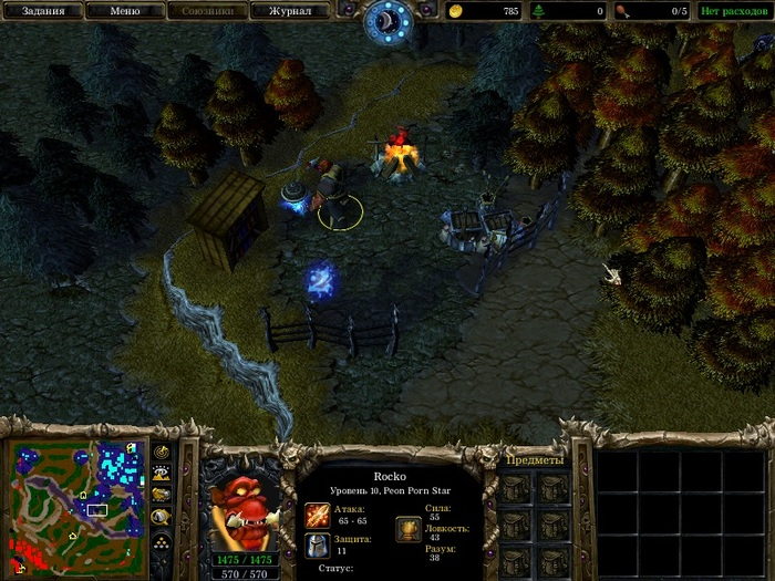 Warcraft 3: Frozen Throne Dota Allstars Дота Вселенная