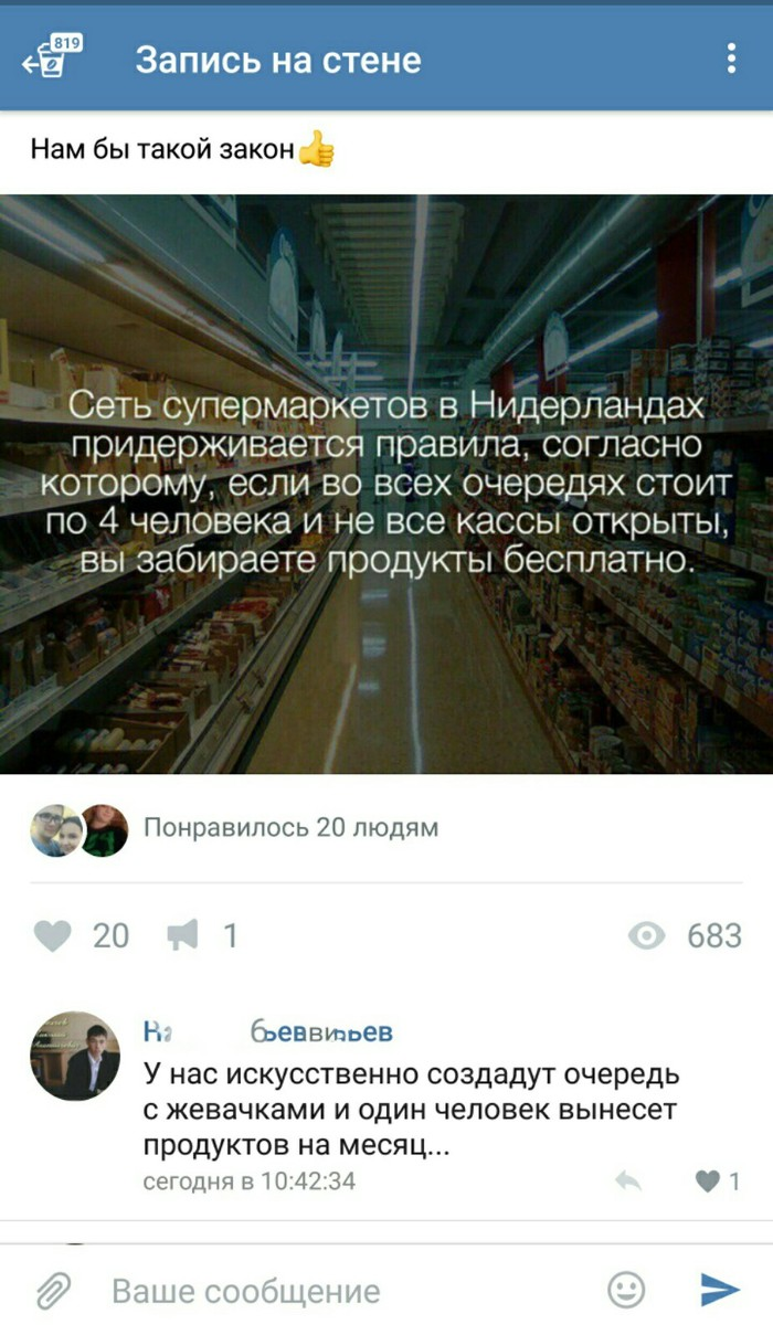 Комментаторы