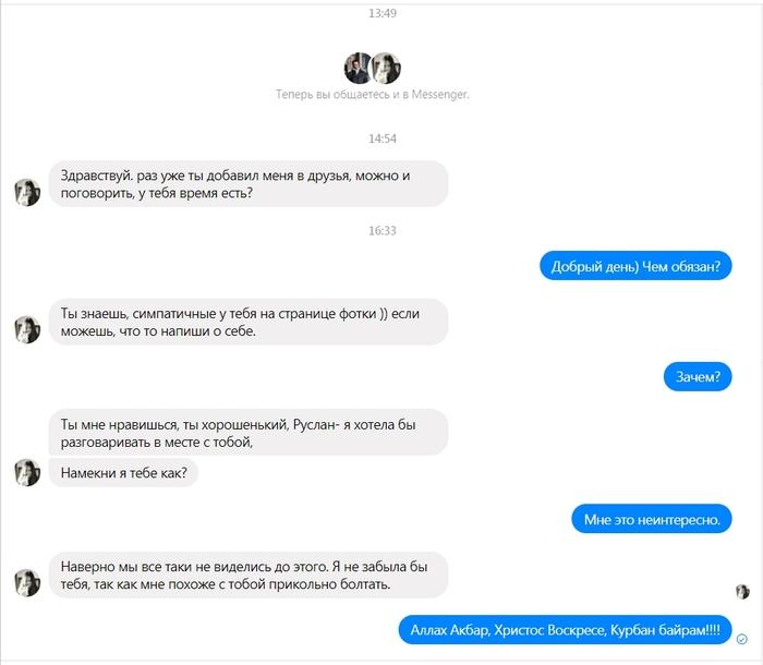 Порно с русскими диалогами и матом, порно онлайн пока жены нет дома
