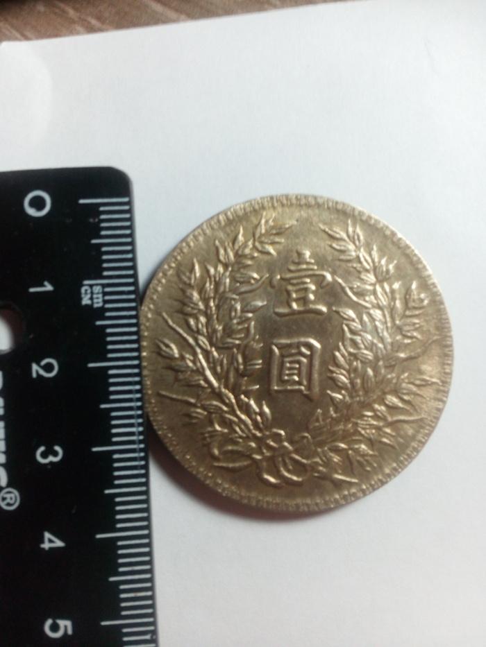 Помогите опознать монетку Нумизматы, Не тайский бат, Длиннопост