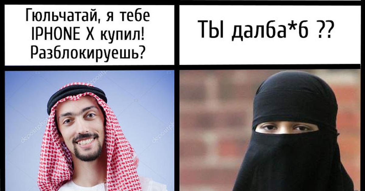 Картинки открытки, картинки смешные ислам