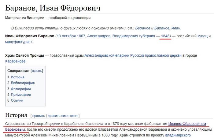 Википедия и образование Помощь студенту, Школьники, Мануалы, Википедия, Первокурсники, Длиннопост