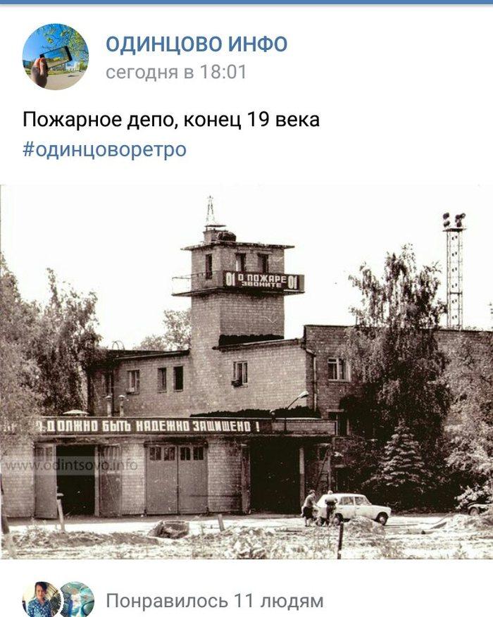 Типичный паблик в контакте ВКонтакте, Скриншот, Из сети