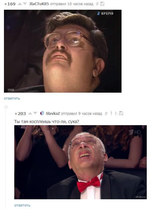 Опять лулзы в комментариях