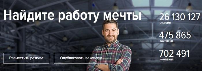 Работа Работа, Газпром мечты сбываются, Potatoman, Картинки