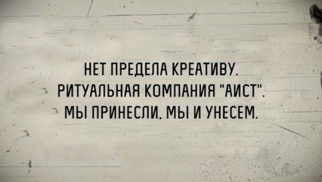 Санкции против России нужно будет ослаблять в случае успеха миссии ООН на Донбассе, - глава МИД Германии - Цензор.НЕТ 8866