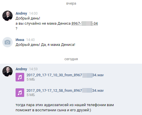 Как кавказцы относЯтьсЯ к проституткам