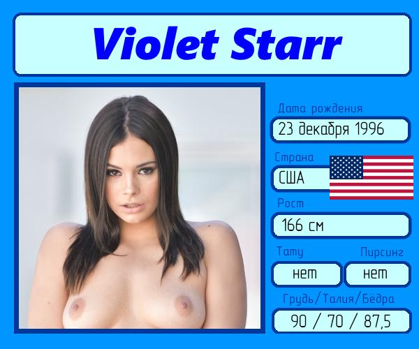 interesnoe-porno-tanya-i-roma
