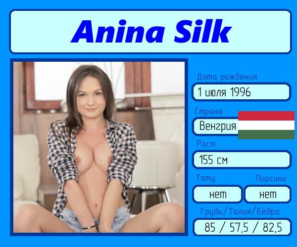Сам сексуальни порноактриси
