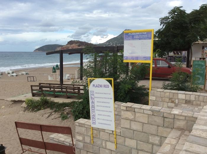 Дерьмо на пляже, или особенности европейского воспитания Яжмать, Яжотец, Некоторое дерьмо, Черногория, Европа, Дети, Всем пофиг, Неадекват