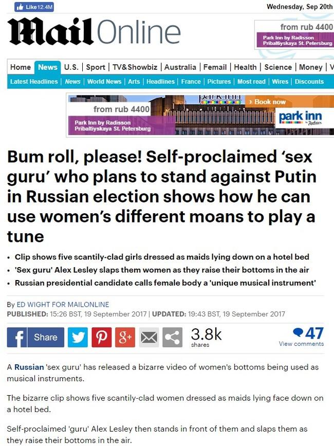 Удивительные новости из России в Daily Mail Новости, Алекс Лесли, Пиар, Путин, Видео