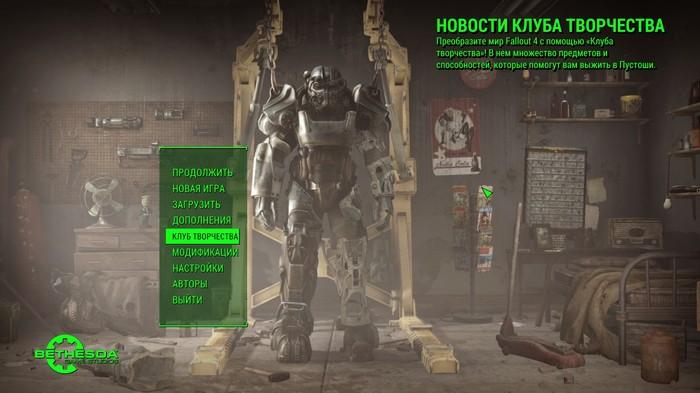 Это просто отвратительно ! Fallout, Fallout 4, Зеленый слоник, Братишка я покушать принёс, Длиннопост
