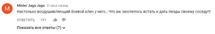 """Комментарий к фильму """"300 Спартанцев"""""""