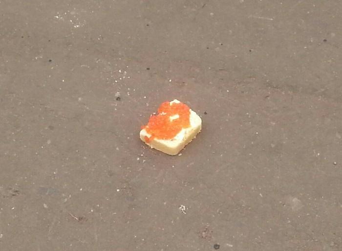 Идешь по улице и тут... Дальний восток, Бутерброд, Красная икра