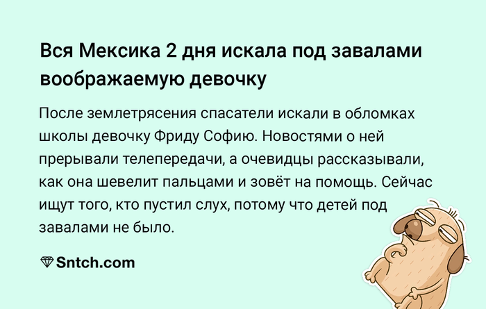 https://cs8.pikabu.ru/post_img/2017/09/22/7/1506075275142814776.png