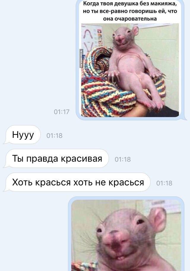 Спер с Вк