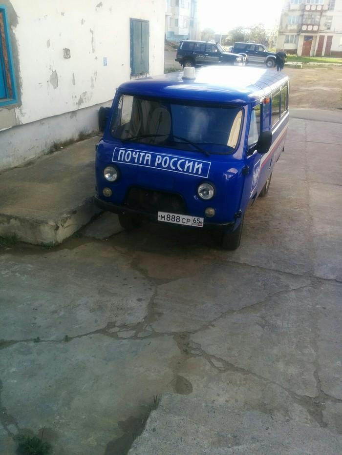 Номерок блатной Почта России, Автомобильные номера, Привет читающим тэги, Фото на тапок