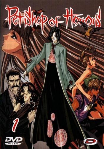 Интересные аниме, которые сегодня забыты Аниме, Рекомендован к просмотру, Длиннопост