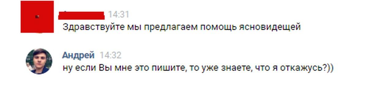 сообщение, бесподобно ))), порно русское зрелая сучка может лудшего