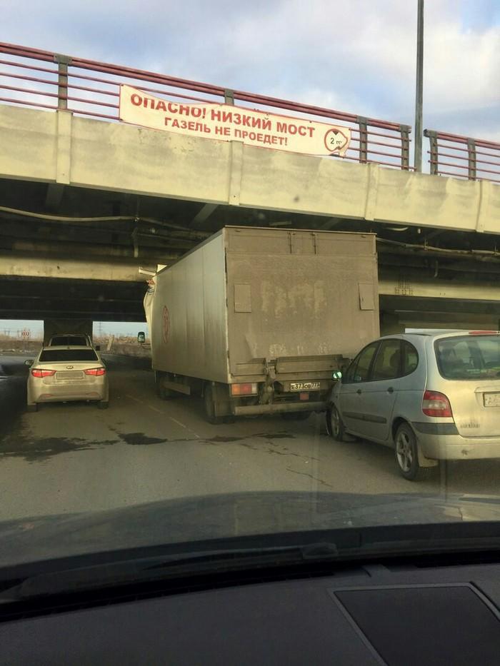 Ленсоветовский мост в Шушарах ДТП, Мост, Шушары, Длиннопост