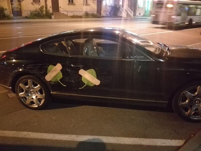 Bentley не болей