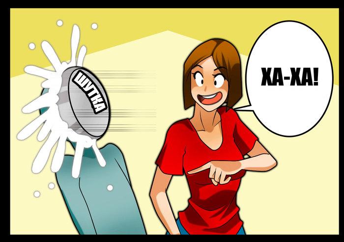 Комикс №295 Jago, Комиксы, Lwhag, Длиннопост