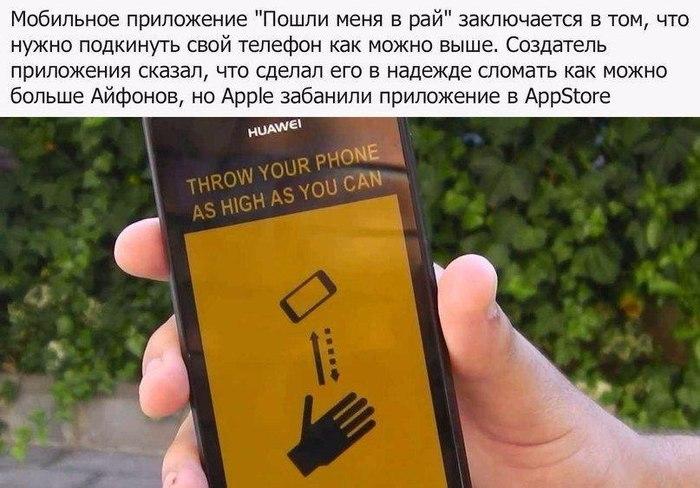 Хорошая попытка, Samsung!