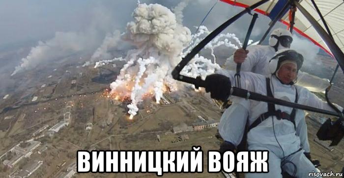 Одиночные взрывы в Калиновке продолжаются, но не угрожают населению: военные уже возвращаются в часть, - Генштаб ВСУ - Цензор.НЕТ 6946