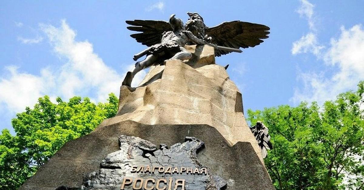 памятники смоленска фото и описание перьев кое-где могут