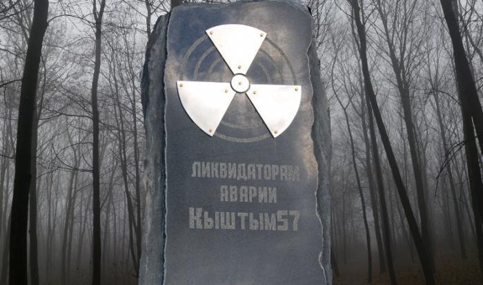 60 лет Челябинской ядерной аварии на МАЯКе. Катастрофа, Радиация, Кыштым, 60 лет назад, Дата, Не забывай, Челябинск-40, Длиннопост