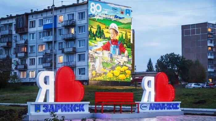 К 80сьмидесятилетию Алтайского края раскрасили стену Нлмк, Стрит-Арт, Российский стрит арт, Заринск, Видео, Алтай-Кокс