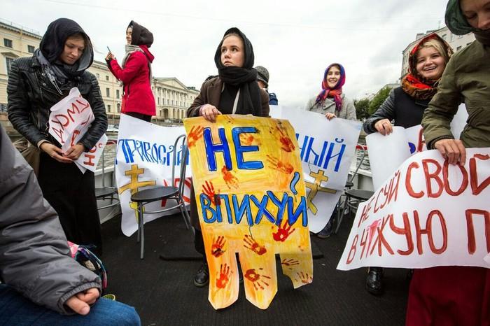 Протест, который мы заслужили протест, православие, аборт, длиннопост