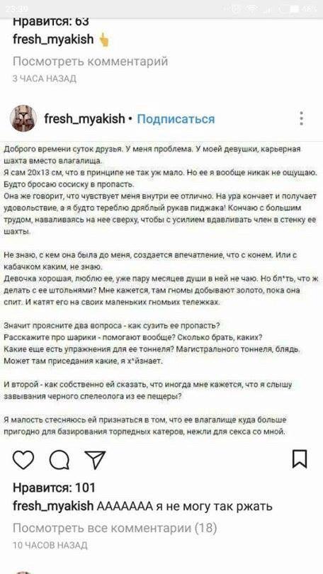 oshushenie-spuska-vo-vlagalishe
