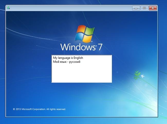 Сброс паролей Windows и утилиты SysKey. Способ защиты данных на компьютере с помощью шифрования диска [Подробные инструкции] Windows, Безопасность, Пароль, Взлом, IT, Длиннопост