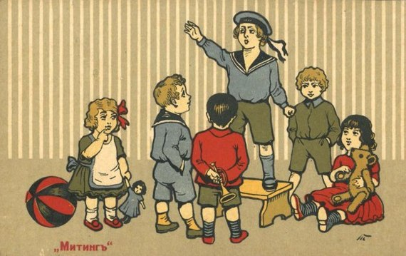 Открытки, 1917 год. Из сети, Революция, 1917, Открытка, Дети, Длиннопост