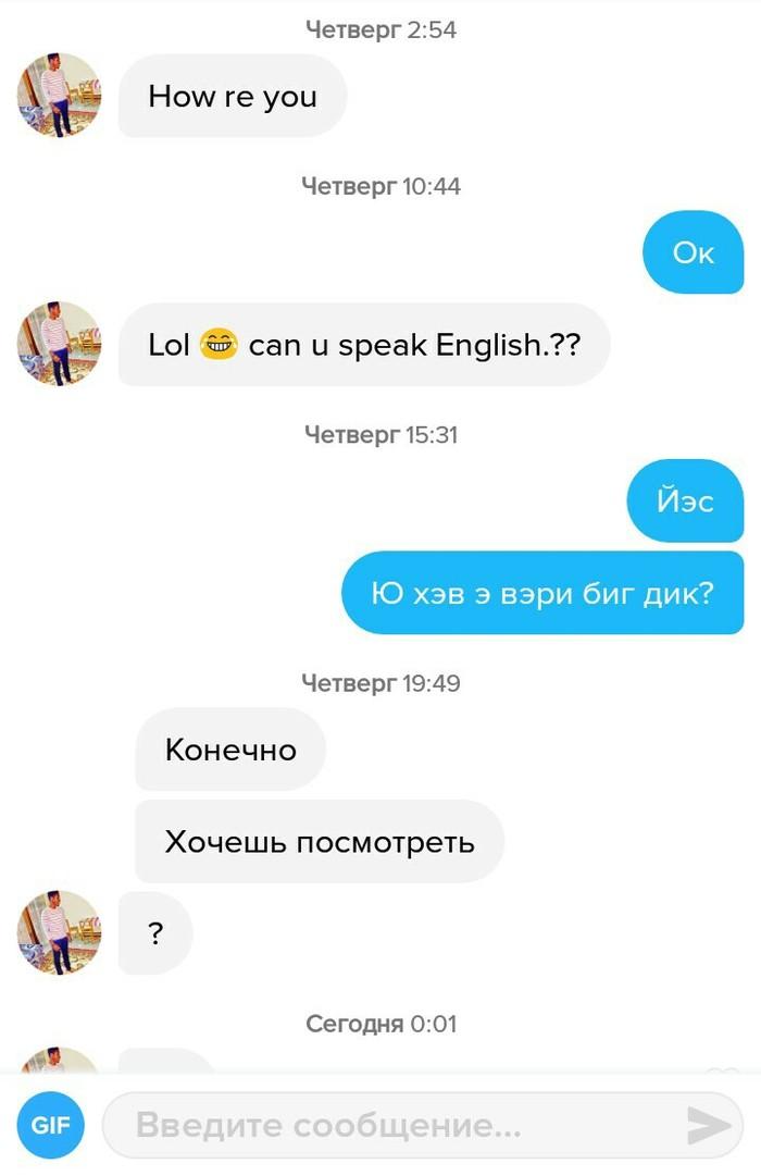 Как выучить русский за несколько часов
