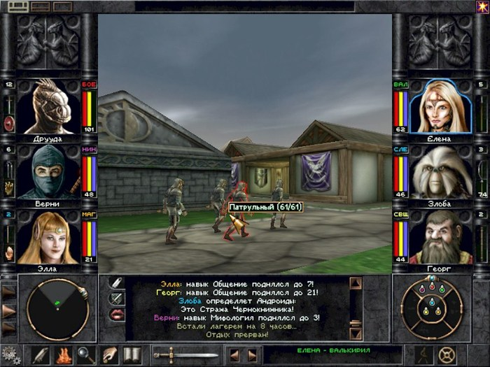 Wizardry 8 Игровые обзоры, Компьютерные игры, Wizardry 8, Длиннопост, Обзоры игр, RPG
