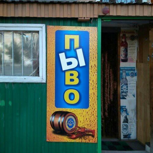 Где-то в Белоруссии