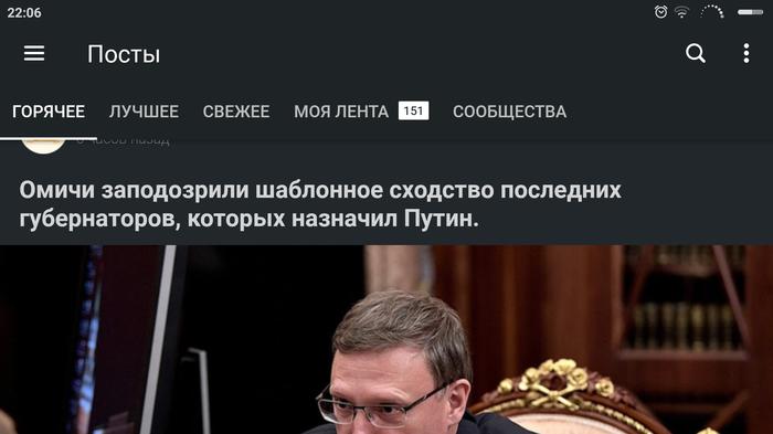 Неправильное отображение длинного заголовка в мобильном приложении Баг, Заголовок, Длиннопост