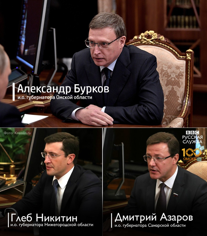 Путин ебет чиновников
