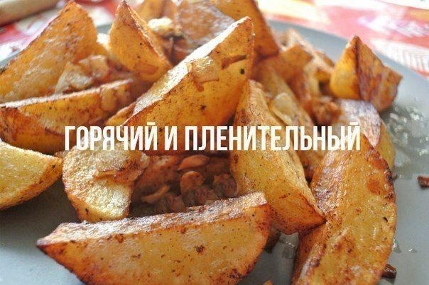 Какой ты сегодня? Картофель, Фотография, Состояние, Длиннопост