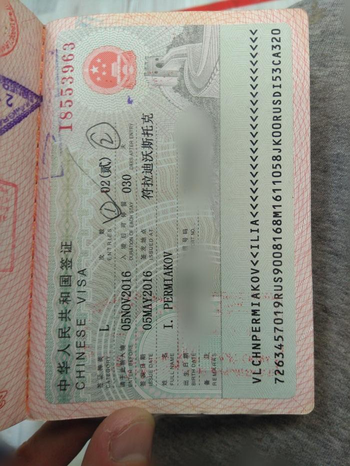 Как самостоятельно сделать визу в Китай (спойлер: очень просто) Документы, Самостоятельность, Виза, Длиннопост