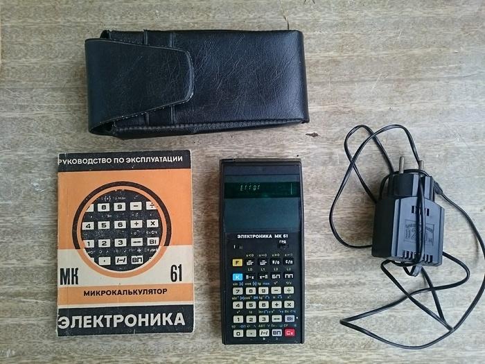 Моя первая экономическая стратегия. Текст, Калькулятор, Мк-61, Длиннопост