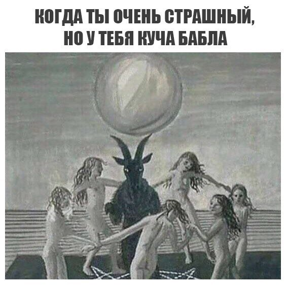 Любовь зла