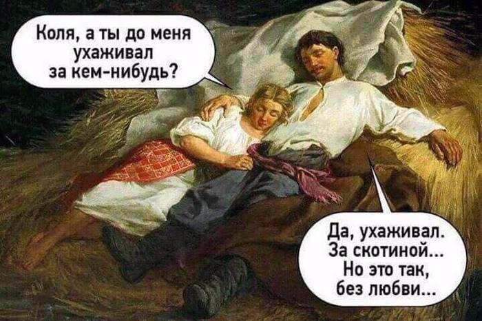 Эх, Николай :)